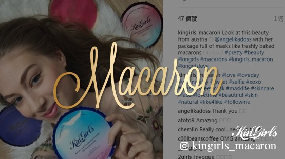 Kingirls face masks receive astounding support from European bloggers