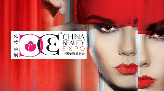 Exclusive gorgeous new product! To debut at the China Beauty Expo in Shanghai